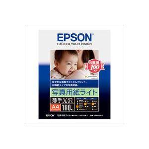 パソコン・周辺機器 (業務用20セット) エプソン EPSON フォト光沢紙 KA4100SLU A4 100枚 【×20セット】