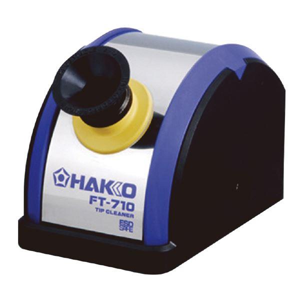 DIY・工具 関連商品 白光 FT710-02 回転式こて先クリーナー レセプタクルB付