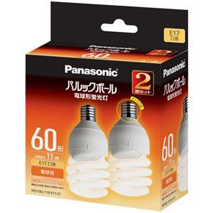 電球 (まとめ) パナソニック パルックボール D形 60W形 E17 電球色 EFD15EL11EE172T 1パック(2個) 【×2セット】