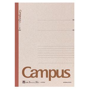 文具・オフィス用品 (まとめ) コクヨ キャンパスノート(太横罫) A4 U罫 30枚 ノ-203U 1冊 【×20セット】