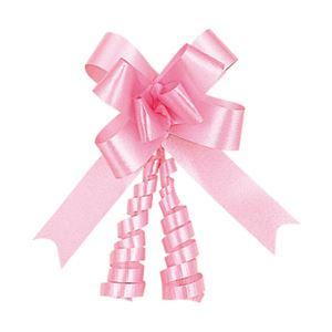 生活 雑貨 通販 (業務用セット) リボンボウ ピンク 1パック(50本) 型番:1410102 【×3セット】