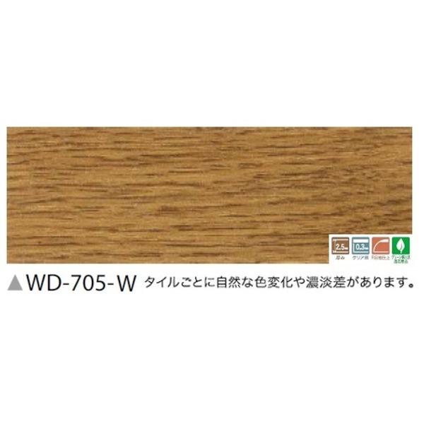 フローリング調 ウッドタイル スピンオーク 24枚セット WD-705-W
