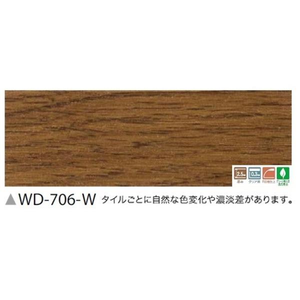 フローリング調 ウッドタイル スピンオーク 24枚セット WD-706-W
