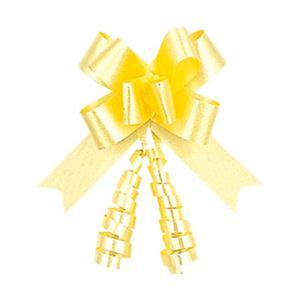 生活 雑貨 通販 (業務用セット) リボンボウ イエロー 1パック(50本) 型番:1410105 【×3セット】