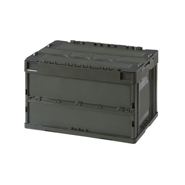 生活日用品 フォールディングコンテナー(折りたたみ・スタッキング可・BOX) 50L CF-S51NR