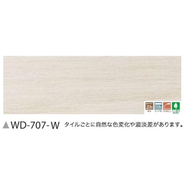売り切れ必至! インテリア雑貨・家具 関連商品 関連商品 24枚セット フローリング調 ウッドタイル サンゲツ スピンオーク 24枚セット WD-707-W WD-707-W, 憧れの:f4609651 --- jf-belver.pt