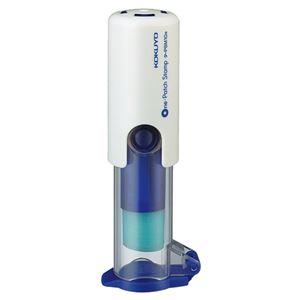 (まとめ) コクヨ ビニールパッチホルダー(ワンパッチスタンプ) 本体 ブルー タ-PSM10B 1個 【×15セット】