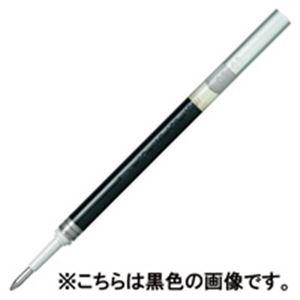 文房具・事務用品 筆記具 関連 (業務用50セット) ぺんてる ボールペン替芯 0.7mm XLR7-C 青10本 【×50セット】