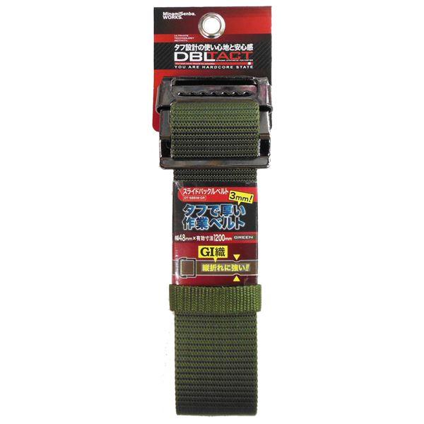 安全用品 関連商品 (業務用25個セット) DBLTACT スライドバックルベルト 【グリーン】 DT-SBB48-GR