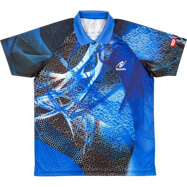 卓球アパレル CLOUDER SHIRT(クラウダーシャツ)ゲームシャツ(男女兼用・ジュニアサイズ対応) NW2177 ブルー SS