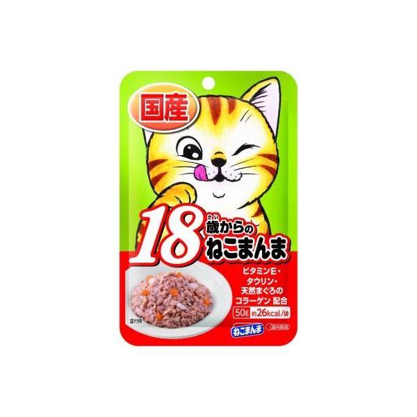 猫用品 キャットフード・サプリメント 関連 (まとめ) はごろも18歳からのねこまんまパウチ50g 【猫用フード】【ペット用品】 【×72セット】