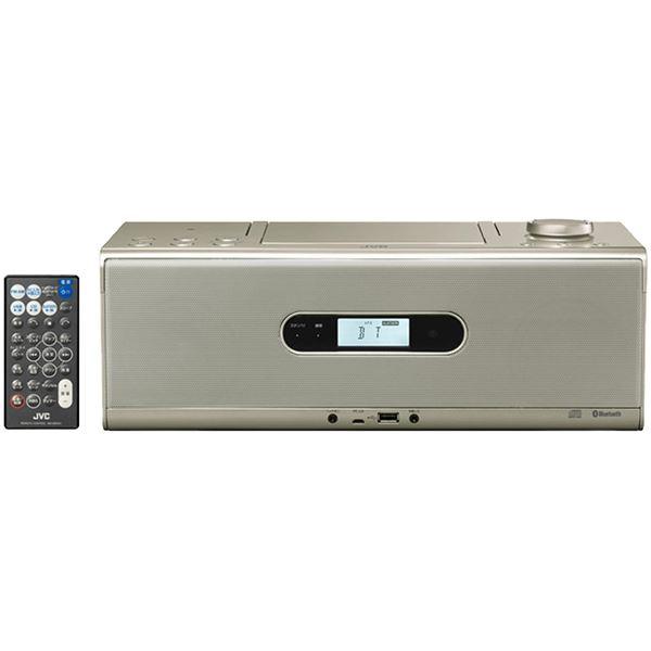 家電 関連商品 ビクター CDポータブルシステム(シャンパンゴールド) RD-W1-N