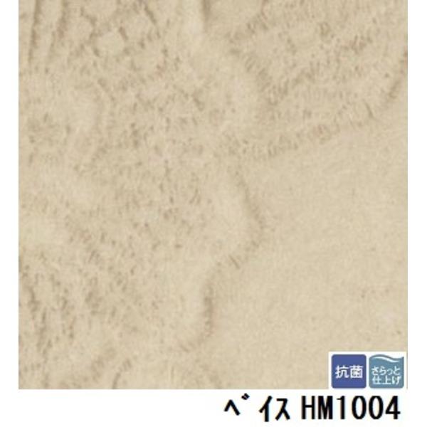 インテリア・寝具・収納 関連 サンゲツ 住宅用クッションフロア ベイス 品番HM-1004 サイズ 182cm巾×4m