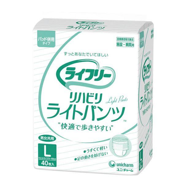 健康器具 (まとめ)ユニ・チャーム パンツ型 ライフリーリハビリライトパンツ (3)L40枚 袋【×2セット】