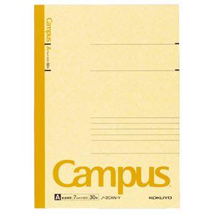 (まとめ) コクヨ キャンパスノート(カラー表紙) セミB5 A罫 30枚 黄 ノ-3CAN-Y 1冊 【×60セット】