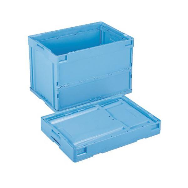 インテリア・寝具・収納 オフィス家具 オフィス収納 関連 岐阜プラスチック工業 折りたたみコンテナー 蓋なし 60L ブルー CB-S61NR B