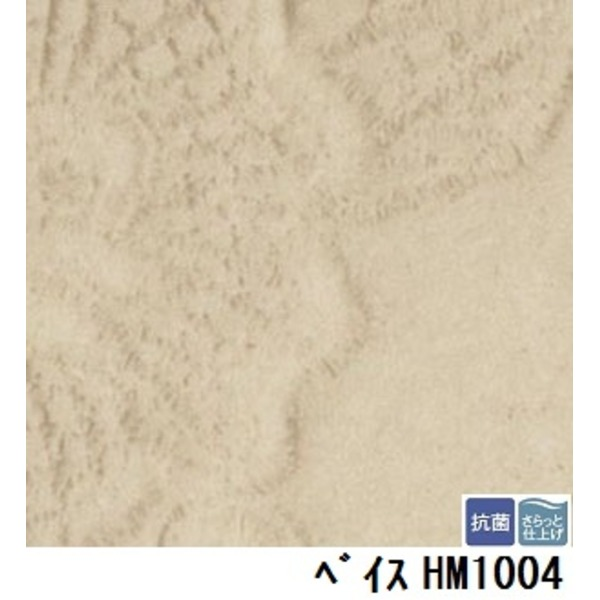インテリア・寝具・収納 関連 サンゲツ 住宅用クッションフロア ベイス 品番HM-1004 サイズ 182cm巾×6m