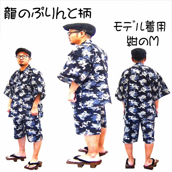 レディースファッション 和服 和装小物 関連 龍総柄甚平黒L