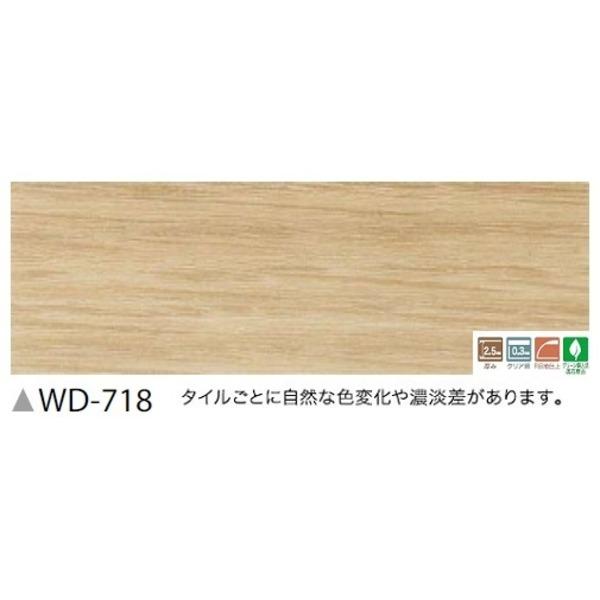 インテリア・寝具・収納 関連 フローリング調 ウッドタイル ヨーロピアンオーク 24枚セット WD-718