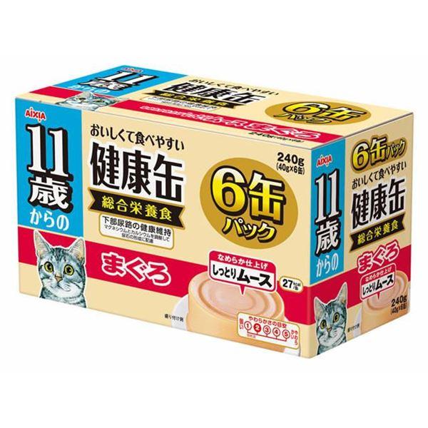 猫用品 キャットフード・サプリメント 関連 (まとめ)アイシア 11歳からの健康缶 まぐろ40g×6P【猫用・フード】【ペット用品】【×12セット】