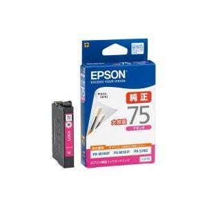 パソコン・周辺機器 (業務用30セット) エプソン EPSON インクカートリッジ ICM75 マゼンタ 【×30セット】