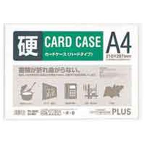 文具・オフィス用品 (業務用200セット) プラス カードケース ハード PC-204C A4 【×200セット】