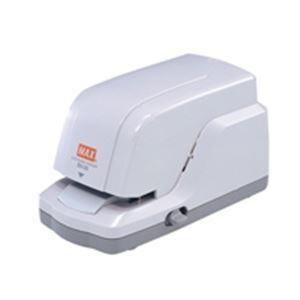生活用品・インテリア・雑貨 (業務用2セット) マックス 電子ホッチキス EH-20 EH90024 【×2セット】