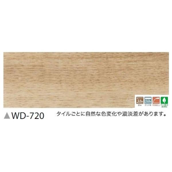 フローリング調 ウッドタイル ヨーロピアンオーク 24枚セット WD-720