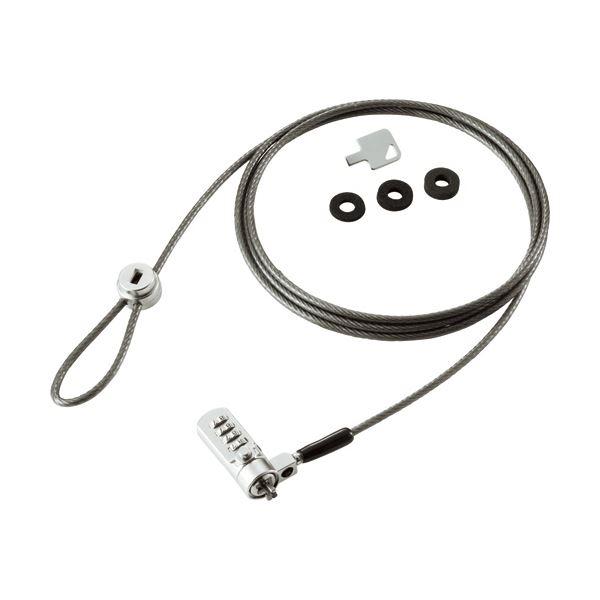 パソコン・周辺機器 (まとめ) 明晃化成工業 ダイヤル錠ワイヤーロック KWL92-A 1パック 【×5セット】