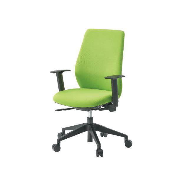 オフィス家具 オフィスチェア 高機能チェア 関連 イス用肘セット NC-B 可動式