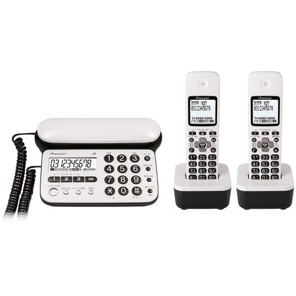 家電 関連 パイオニア デジタルコードレス留守番電話機(子機2台) ピュアホワイト TF-SD15W-PW