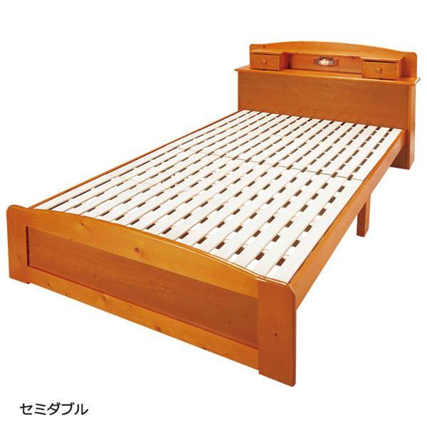 インテリア・寝具・収納 ベッド 関連 照明付き 宮付き 天然木すのこベッド セミダブル (フレームのみ) ライトブラウン 折りたたみすのこ ベッドフレーム