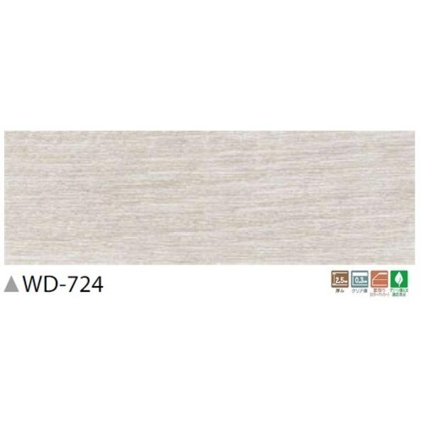 インテリア雑貨・家具 関連商品 フローリング調 ウッドタイル ピクルドエルム 24枚セット WD-724