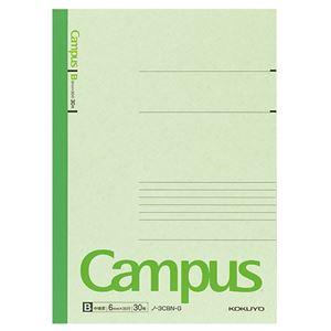 (まとめ) コクヨ キャンパスノート(カラー表紙) セミB5 B罫 30枚 緑 ノ-3CB-G 1冊 【×60セット】
