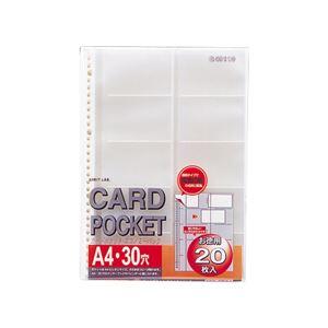 文具・オフィス用品 (まとめ) リヒトラブ リクエスト カードポケット透明 A4タテ 2・4・30穴 片面10ポケット(20カード収容) ヨコ入れ G49110 1パック(20枚) 【×10セット】