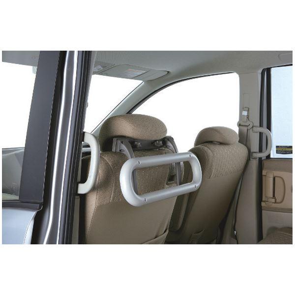 介護用品 関連 カーメイト 車用品 車内の手すり2 FK32