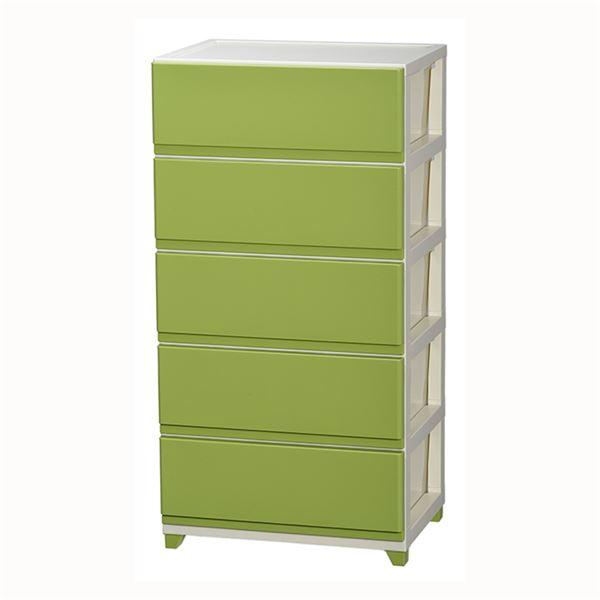 インテリア・家具関連商品 ワイド収納チェスト「デコニー」5段 グリーン