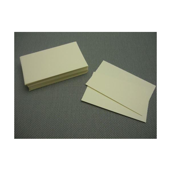 プリンター (業務用セット) マックス マックス カードプリンタ専用消耗品 名刺用紙 BP-P151 10箱入 【×2セット】
