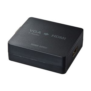 日用品雑貨 サンワサプライ VGA信号HDMI変換コンバーター VGA-CVHD2