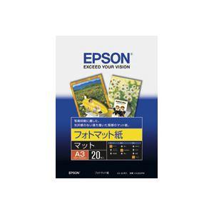 パソコン・周辺機器 (業務用40セット) エプソン EPSON フォトマット紙 KA320PM A3 20枚 【×40セット】