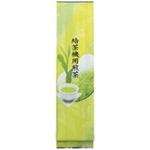 水・飲料 お茶・紅茶 茶葉・ティーバッグ 日本茶 関連 (業務用100セット) 大井川茶園 給茶機用煎茶 200g/1袋 【×100セット】