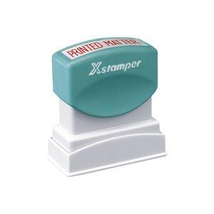 印鑑・ハンコ 関連 (業務用50セット) Xスタンパー/ビジネス用スタンプ 【PRINTEDMATTER】 赤 XBN-11042