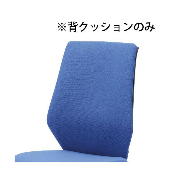 オフィス家具 オフィスチェア 高機能チェア 関連 YC-210B背クッション YC-F ブルー
