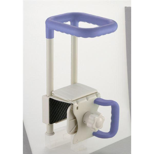 健康器具 浴そう手すりGR ワイド 幅17.5cm×奥行22~26.5cm×高さ39cm(6段階調節) [介護用品]