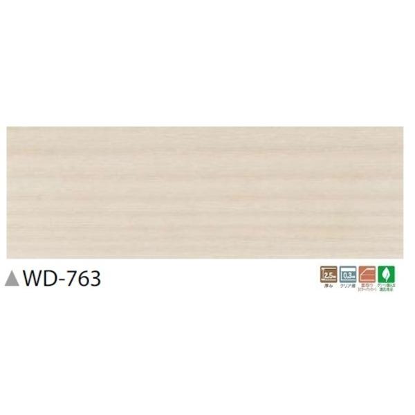 フローリング調 ウッドタイル パイン 24枚セット WD-763