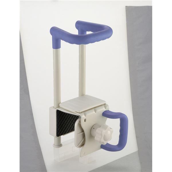 健康器具 浴そう手すりGR コンパクト 幅17.5cm×奥行22~26.5cm×高さ39cm(6段階調節) [介護用品]