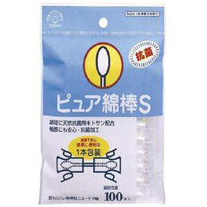 衛生用品 (まとめ) 大三 ピュア綿棒S 1パック(100本) 【×15セット】