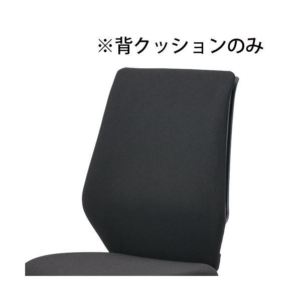 オフィス家具 オフィスチェア 高機能チェア 関連 YC-210B背クッション YC-F ブラック