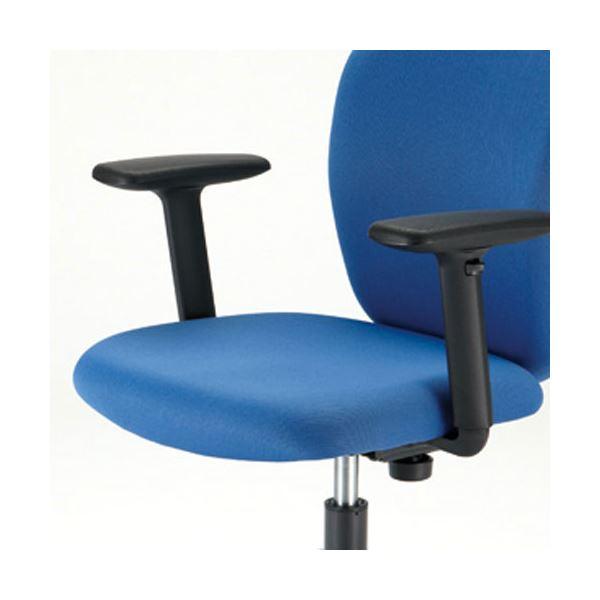 オフィス家具 オフィスチェア 高機能チェア 関連 イス用肘セット CN-C CN10・20用 昇降式