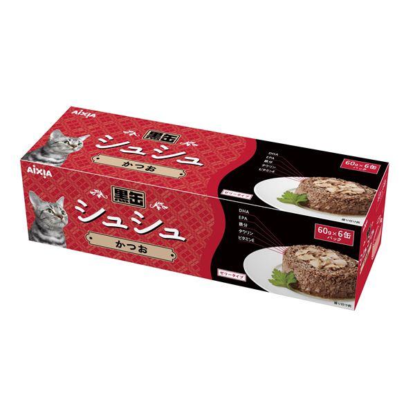猫用品 キャットフード・サプリメント 関連 (まとめ)アイシア 黒缶シュシュ6P かつお 60g×6【猫用・フード】【ペット用品】【×12セット】